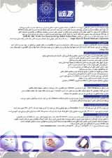 دوره تخصصی پیشرفته مدیریت دانش