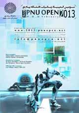 سومین المپیاد رباتیک دانشگاه پیام نور