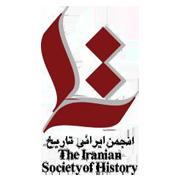 آرم انجمن ایرانی تاریخ