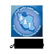 آرم انجمن جمعیت شناسی ایران