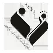 آرم انجمن فلسفه تعلیم و تربیت ایران