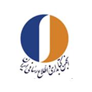 آرم Iranian Library & Information Science Association