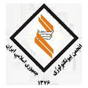 آرم انجمن بیوتکنولوژی ایران