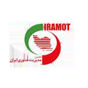 آرم Iranian Association for Management of Technology