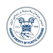 آرم Iranian Socity of Plastic and Aesthetic Surgeons
