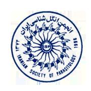آرم انجمن علمی انگل شناسی ایران