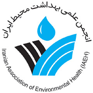 آرم Iranian Association of Environmental Health (IAEH)