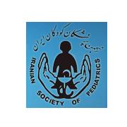 آرم انجمن علمی پزشکان کودکان ایران