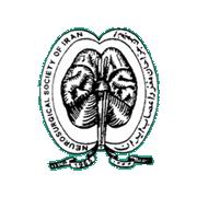 آرم Iranian Scientific Society of Neurosurgeons