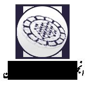 آرم انجمن بلورشناسی و کانی شناسی ایران