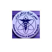 آرم Iranian Association of Medical Physicists