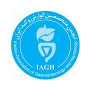 آرم انجمن علمی متخصصین گوارش و کبد ایران