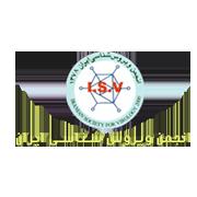 آرم انجمن علمی ویروس شناسی ایران