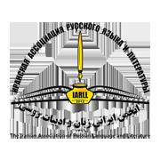 آرم Iranian Association of Russian language and literature