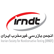 آرم Iranian Society for Nondestructive Testing