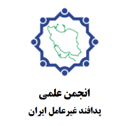 آرم Iran's Passive Defense Forum