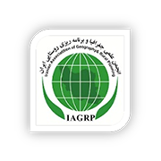 آرم Geography and Rural Planning Association of Iran