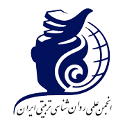 آرم IRAN Educational Psychology Association