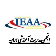 آرم مدیریت آموزشی ایران