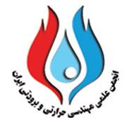 آرم مهندسی حرارتی و برودتی ایران