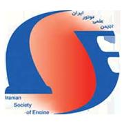 آرم انجمن موتور ایران