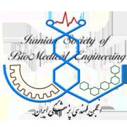 آرم Iranian Biomedical Engineering Society