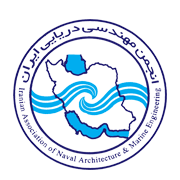 آرم Iranian Association of Naval Architecture & Marine Engineering