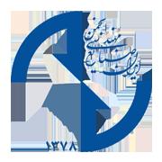 آرم Iran Institute of Industrial Engineering