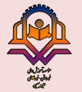 موسسه آموزش عالی ابن یمین