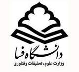 سازمان اسناد و کتابخانه ملی