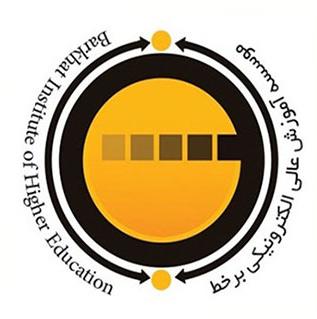 عضویت آزمایشی موسسه آموزش عالی الکترونیکی برخط