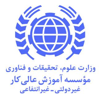 عضویت آزمایشی موسسه آموزش عالی کاز قزوین