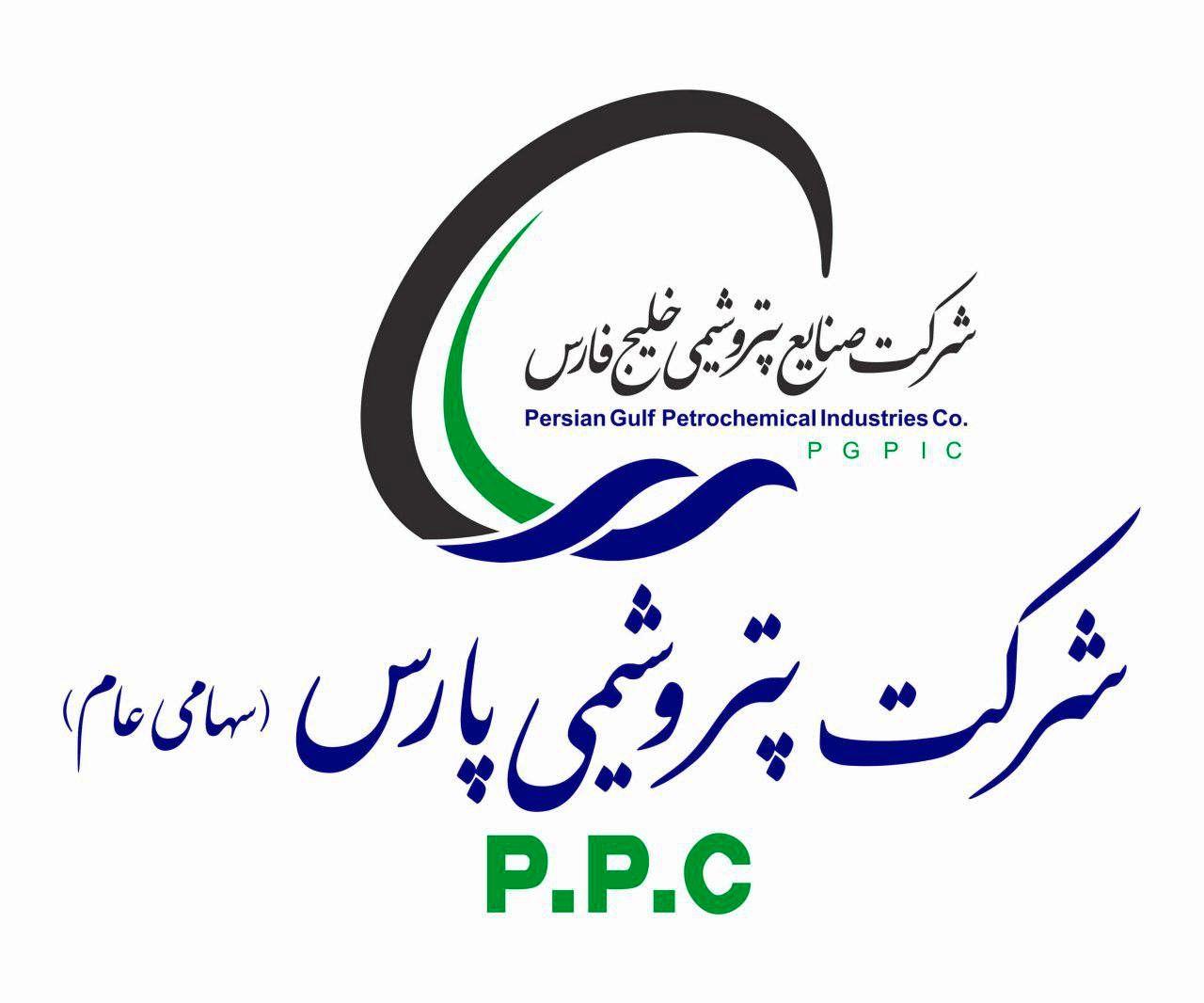 عضویت رسمی پتروشیمی پارس