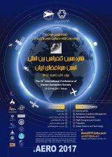 شانزدهمين كنفرانس بين المللي انجمن هوافضاي ايران