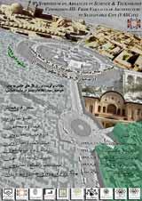 همایش ملی معماری، شهرسازی و توسعه پایدار با محوریت از معماری بومی تا شهر پایدار