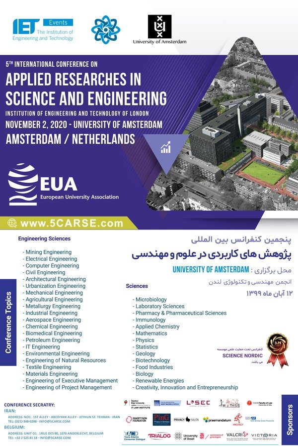 پنجمین کنفرانس بین المللی پژوهش های کاربردی در علوم و مهندسی