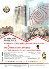 Third International Conference on Civil, Structural and Earthquake Engineering