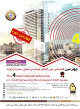 4th International Conference on Civil, Structural and Earthquake Engineering