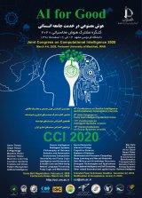 چهارمين كنفرانس محاسبات تكاملي و هوش جمعي