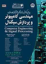 چهارمين كنفرانس بين المللي پژوهش هاي كاربردي درمهندسي كامپيوتر و پردازش سيگنال