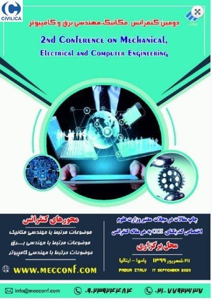 دومین کنفرانس مکانیک،مهندسی برق و کامپیوتر