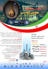 چهارمين كنفرانس ملي تحقيقات نوين در شيمي و مهندسي شيمي