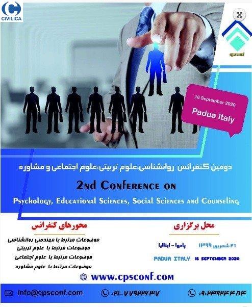 دومین کنفرانس روانشناسی، علوم تربیتی، علوم اجتماعی و مشاوره