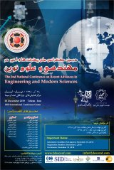 The 2nd National Conference on Recent Advances in Engineering and Modern Sciences