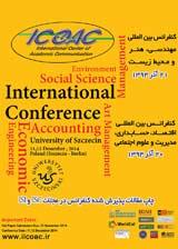 کنفرانس بین المللی اقتصاد، حسابداری، مدیریت و علوم اجتماعی