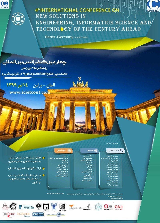 چهارمین کنفرانس بین المللی راهکارهای نوین در مهندسی، علوم اطلاعات و فناوری در قرن پیش رو