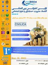 http://www.civilica.com/