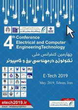 Fourth National Conference on Electrical and Computer Engineering