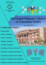 Second National Conference on English Language and Literature