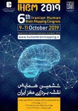 ششمين كنگره بين المللي نقشه برداري مغز ايران